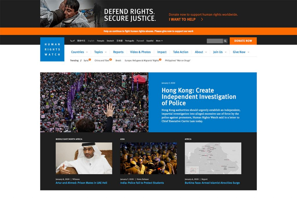 Human Rights Watch charity design