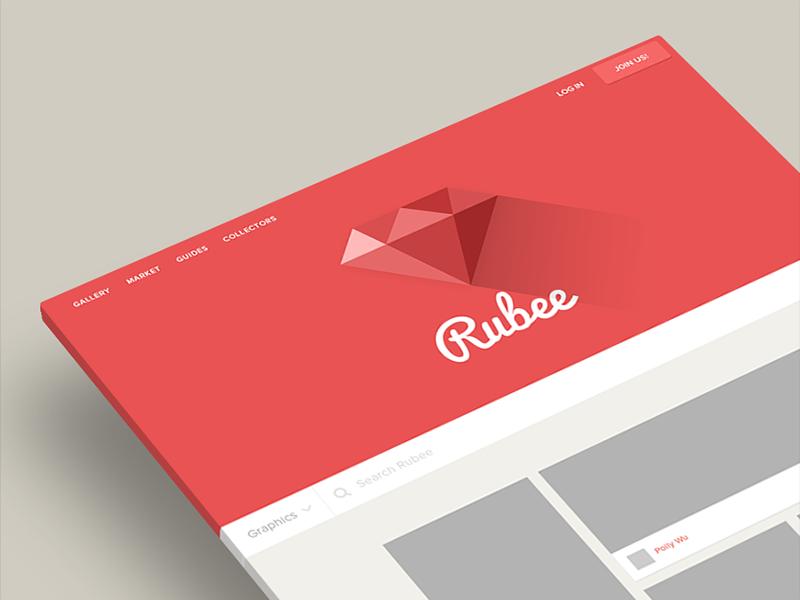 Rubee Website