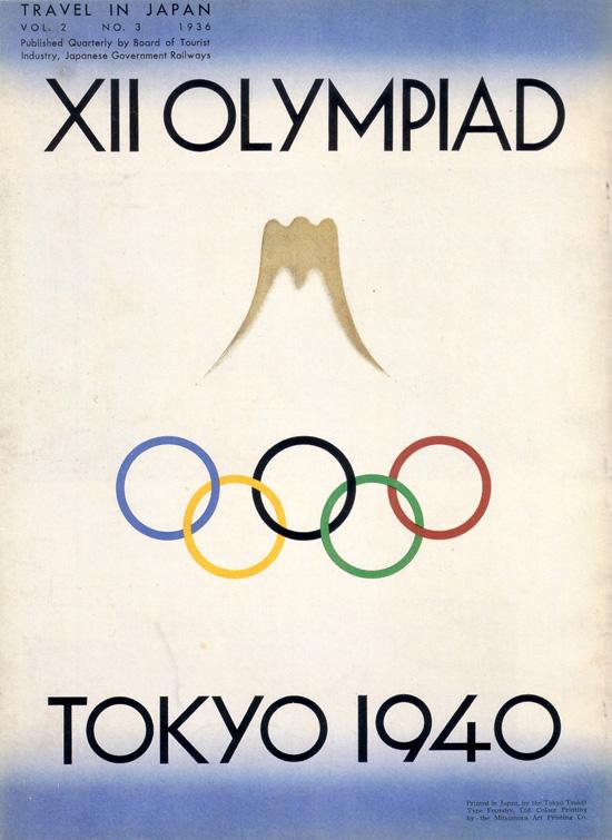 1940-Summer-Olympic-Games-Tokyo-Japan