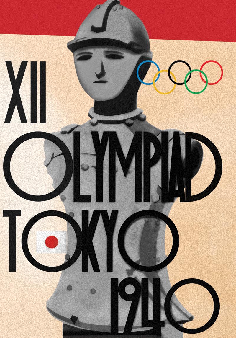 1940-Summer-Olympic-Tokyo-Japan