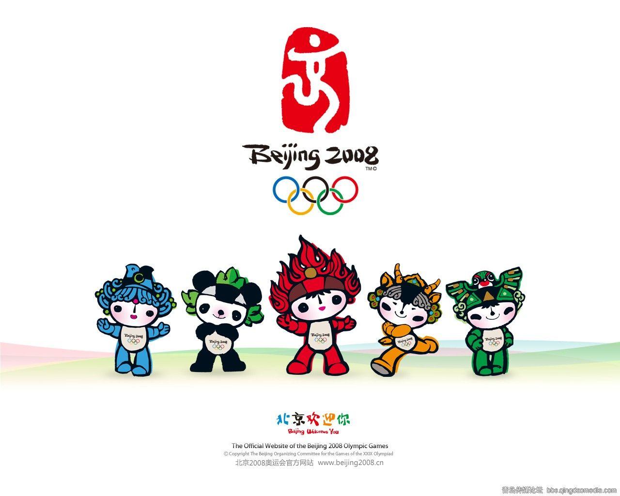 2008-beijing-olympics-mascots