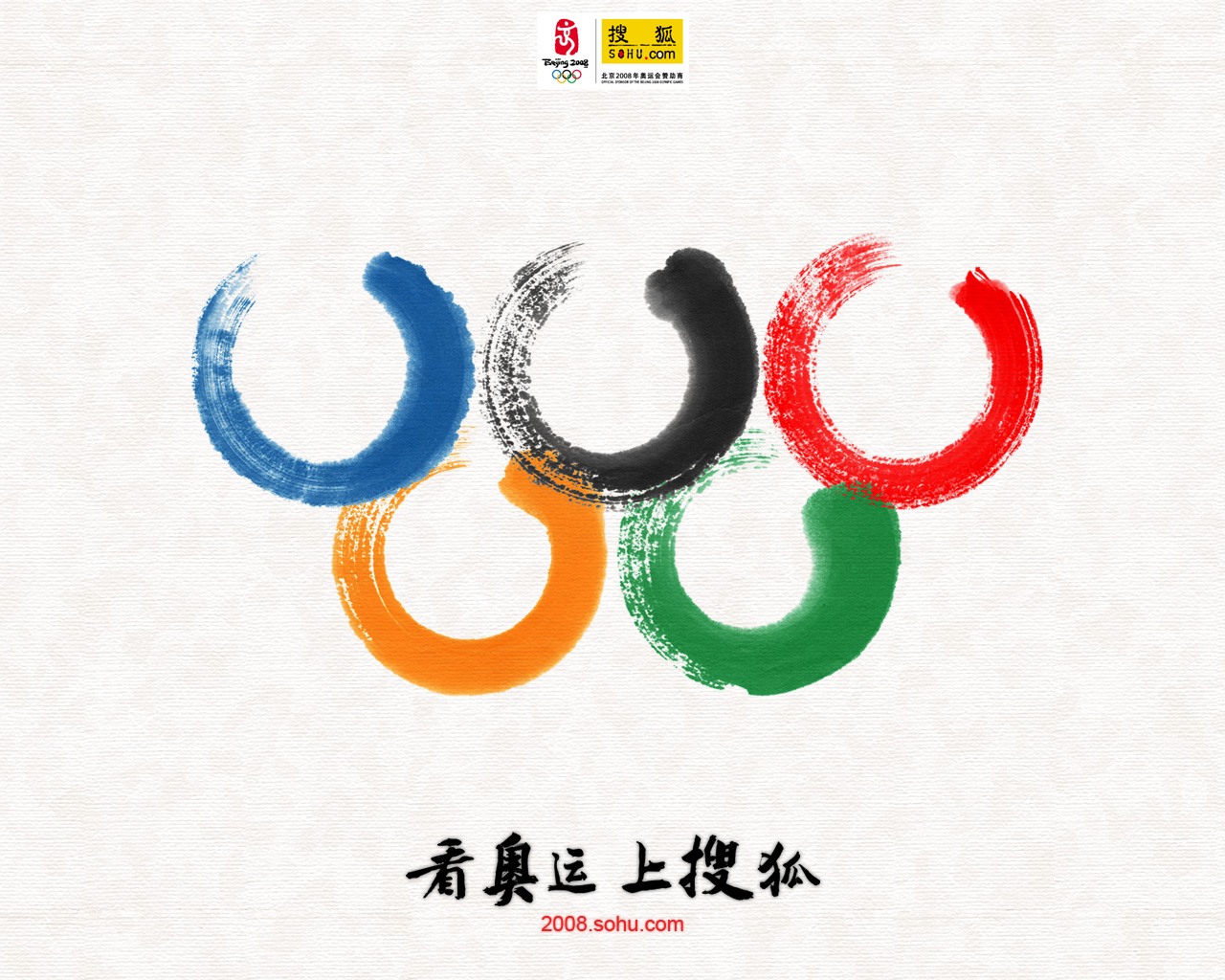 2008_Olympics_games_Beijing_China_poster