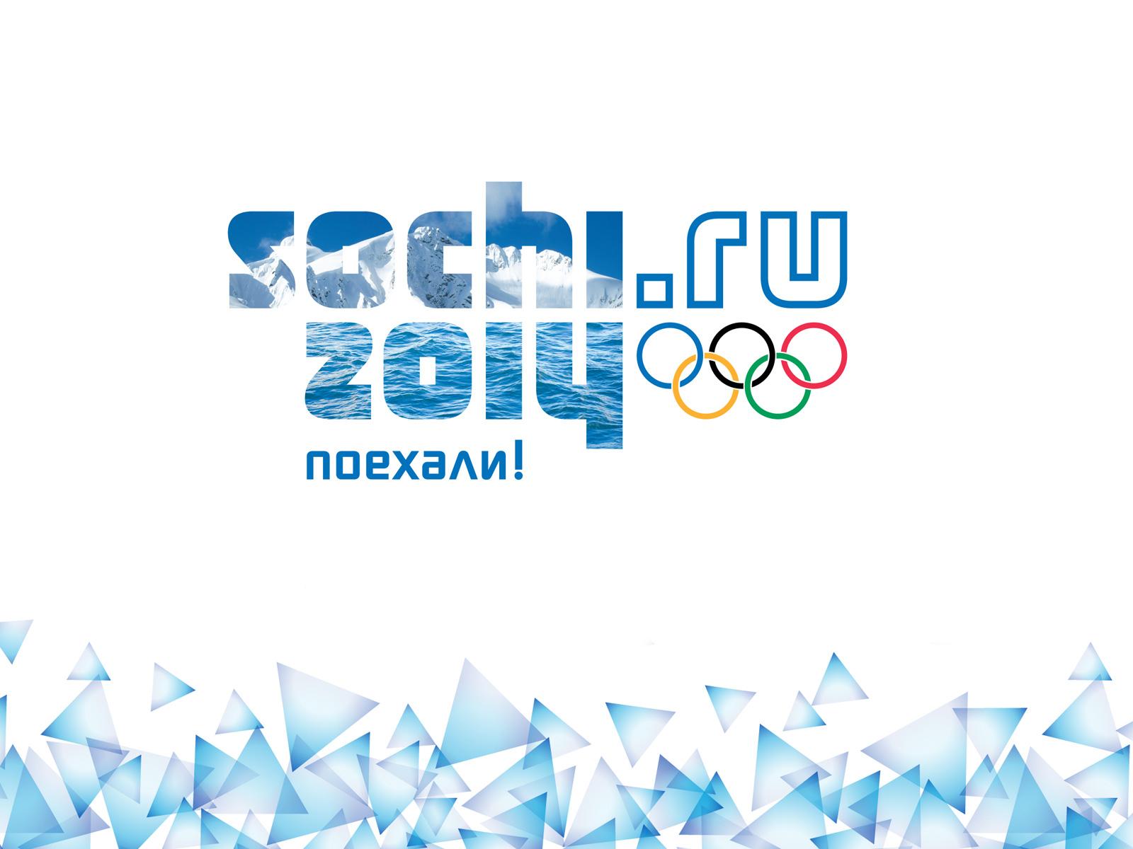 2014-sochi-olympics-poster