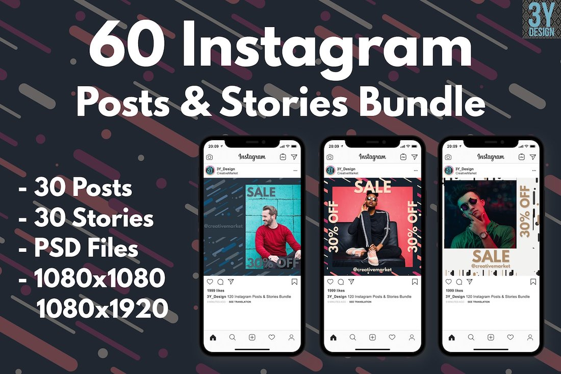 60 instagram posts stories bundle