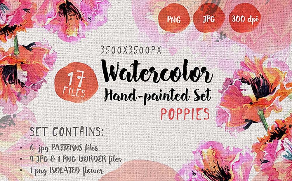 Gentle Poppies - PNG Watercolor Set Bundle