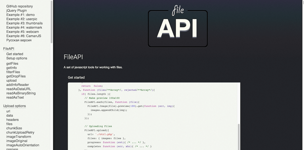 FileAPI — a set of javascript tools for working with files.