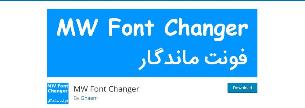 MW Font Changer
