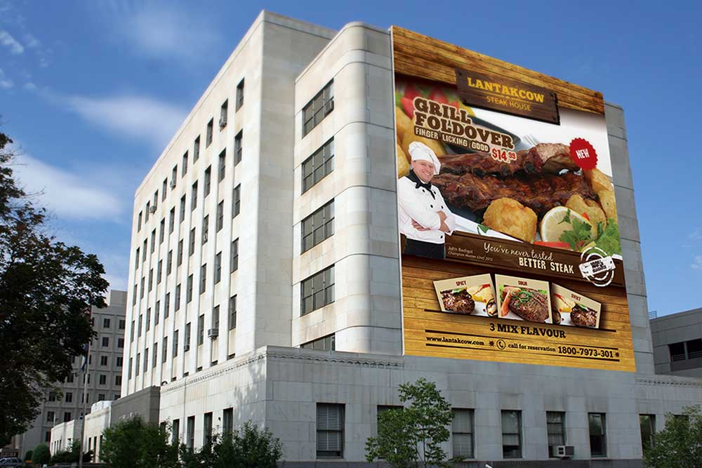 building complex billboard mockup