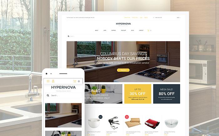 e Online Store WooCommerce Theme