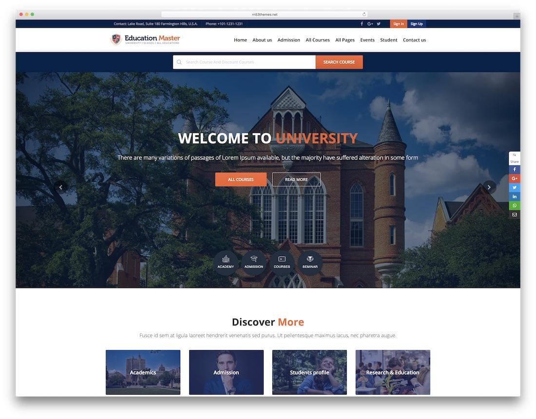 교육 마스터 스쿨 웹 사이트 템플릿