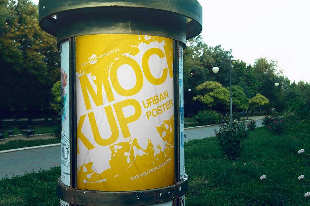 free urban poster mockup