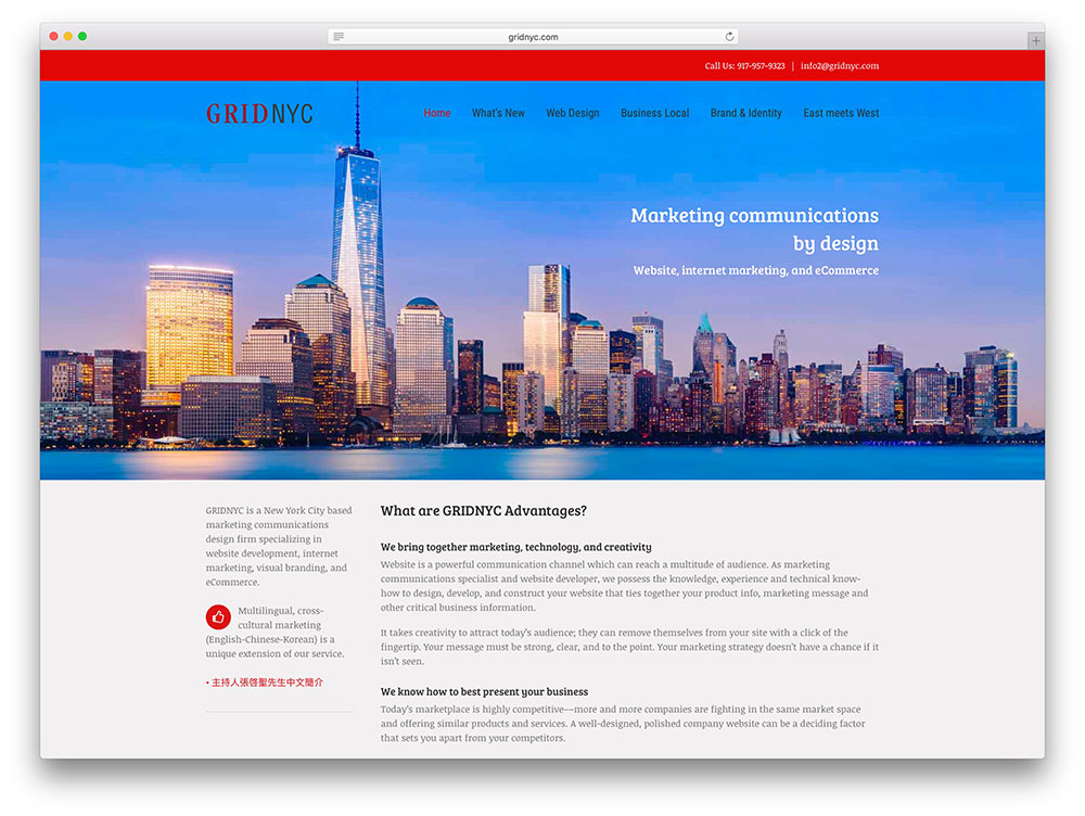 gridnyc-marketing-website-based-on-avada-theme