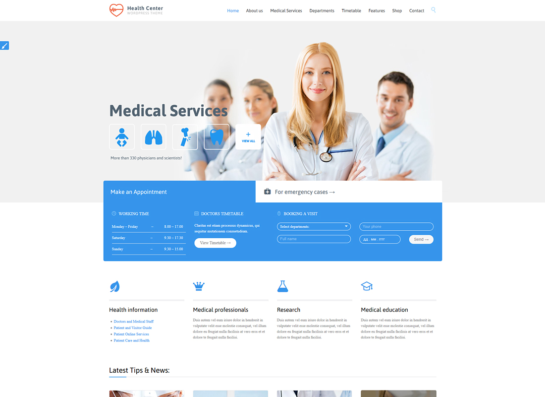 Medical & Dentist | Medical WordPress Theme