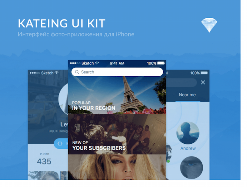 iOS Photo App UI Kit Sketch