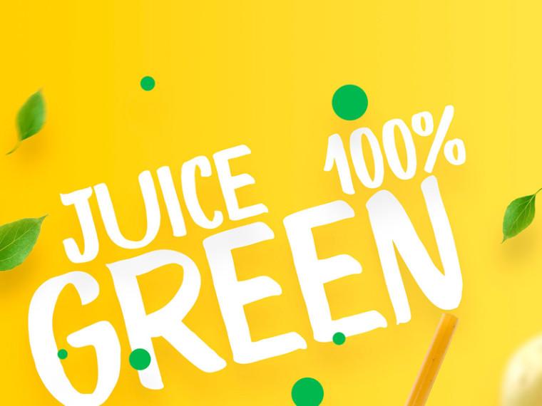 juice poster template