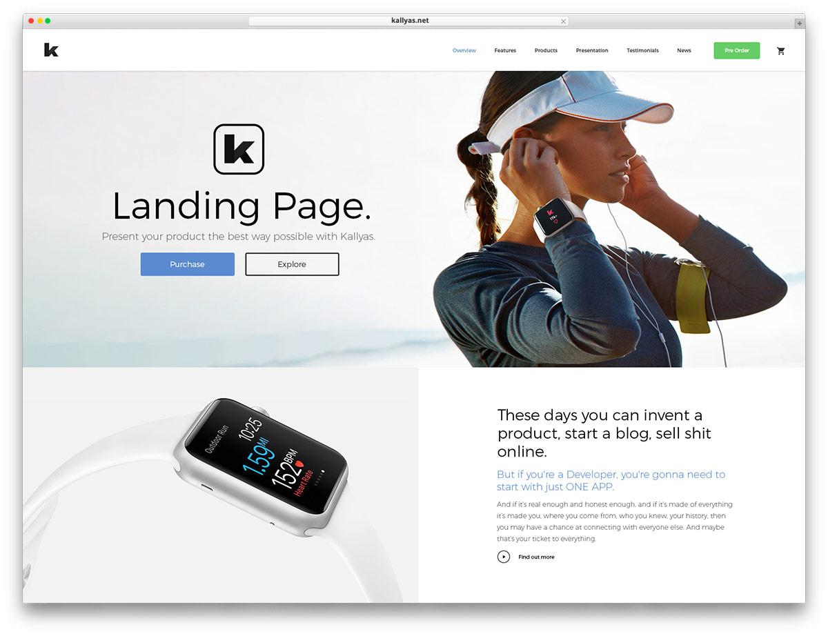 KALLYAS - Product Landing Page