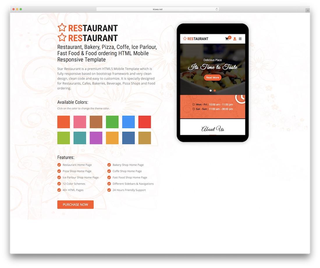 star food website template