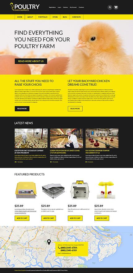 Poultry Farm Supplies WooCommerce Theme