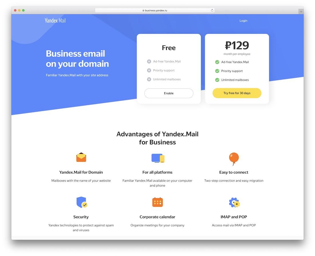 yandex mail business platform for developers